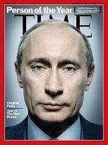 Путин В.В. - персона года 2007