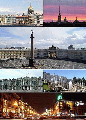 Коллаж Санкт-Петербурга