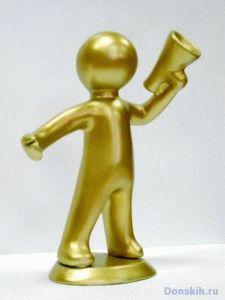 Региональная блогерская премия 2013