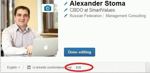 Изменить адрес профиля пользователя LinkedIn