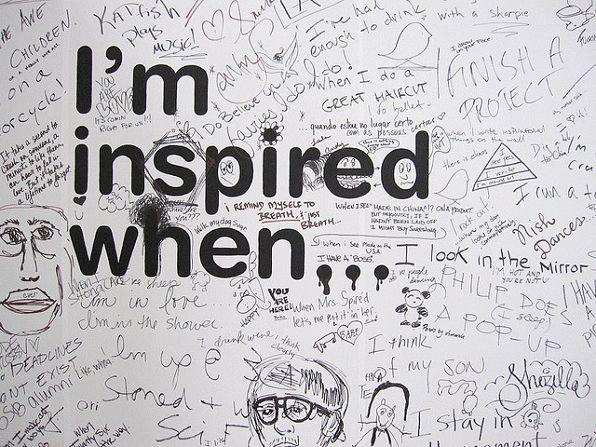 Что меня вдохновляет