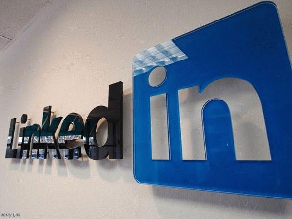 LinkedIn - социальная сеть для профессионалов