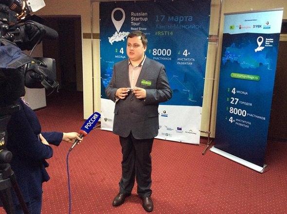 Илья Арестов: Интервью в рамках регионального этапа Russian Startup Tour