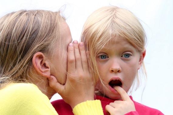 Дети и секрет